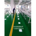 濱州環氧地坪報價|東營地坪漆材料批發|淄博環氧自流平施工工藝