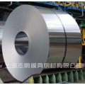 志鵬供應WSS-M1A367-A21 福特汽車鋼