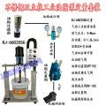 定量加脂机双立柱黄油机轴承定量润滑脂泵上海锐洁luber