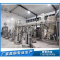 陕西核桃油设备,企鹅榨油机表现出众gk7