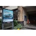 社区媒体有哪些-社区广告-广州社区媒体资源