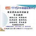 歐標EN1090鋼材認證