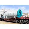 中太鍋爐廠家 2噸天然氣鍋爐