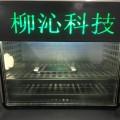 冷热冲击试验箱设置
