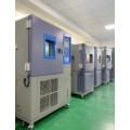 复杂高低温交变等试验箱