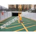 车库旧坡道改造,南京无振动止滑坡道施工费用