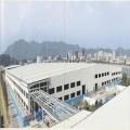 安装钢结构仓库厂房