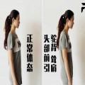 北京体态矫正瑜伽培训班