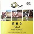 牛羊用進口水解酵母調節瘤胃環境恒塞爾第四代酵母產品促溶全酵母