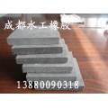 云南昆明聚乙烯閉孔泡沫板,昆明雙組份聚硫密封膏-成都水工橡膠