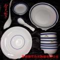 优质骨瓷餐具批发, 新年节日礼品餐具