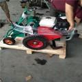 厂家直销铲草皮机 起草机草坪移植整齐漂亮