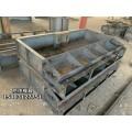 河南高铁桥梁混凝土预制遮板模具推荐保定京伟钢模板厂家