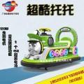 广州儿童游乐设备售后维修