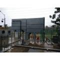 南通生活污水处理设备|废水处理设备|污水处理设备厂家