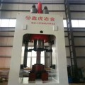 钢渣热压块生产线