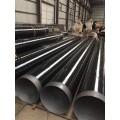 无溶剂聚氨酯在钢制管道上的应用
