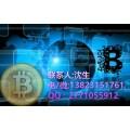 数字货币场外OTC交易系统开发,区块链币币交易所开发
