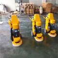 厂家直销环氧地坪无尘打磨机 地坪打磨机德国进口电机