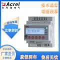 漏電流電氣火災探測器多少價格ARCM300-J1