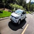 北汽新能源汽車重慶銷售