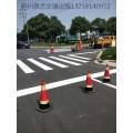 蘇州劃線道路劃線廠區劃線小區車位標線施工批發設計
