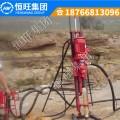 供應 YQ系列潛孔鉆機 電氣兩用 礦用 沖擊回轉式