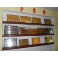 铜陵皮革制品行业资质证书办理