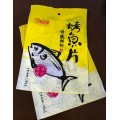 供应大同海鲜包装袋【海产品鱿鱼丝烤鱼片包装袋】免费设计;