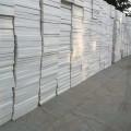 太康挤塑聚苯板厚度规范,周口聚苯板供应商