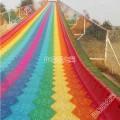 彩虹七彩滑道 户外景区场地规划 网红彩虹滑梯项目 旱雪滑梯