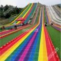 山东乐之翼小型游玩项目七彩滑道 旱雪滑道 彩虹坡道