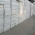 民权挤塑聚苯板图片,商丘挤塑板厂家