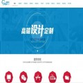 苏仙区网站建设推广公司