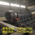 武陟县滚筒振动筛厂家垃圾膨润土砂石专用无轴圆筒筛