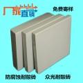 北京耐酸砖,污水池用耐酸砖20mm厚