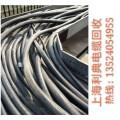 嘉兴电缆线回收 嘉善电力电缆线回收 桐乡中低压电缆回收