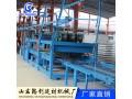 LS复合插丝保温板设备 (4)