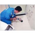 加速度家政服務堅持守則,實踐優質地漏疏通產品