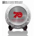 安徽供应70周年金属纪念盘 浮雕纪念盘供应厂家