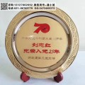 合肥先进党员奖牌 光荣入党周年礼品 党工会年终奖杯批发