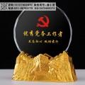 党务工作者奖牌 职工表彰奖牌 上海供应70周年奖牌厂家
