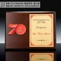 建国70周年部队赠送退役战士留念 士兵退伍纪念品 70年奖杯