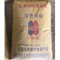 贊!值得推薦!北京粘結砂漿各種規格盡在英特邁往