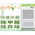 医用空气洁净屏 移动式空气洁净屏 杀菌净化设备 净化洁净屏