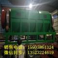 篩選垃圾煤炭設備砂石滾筒振動篩石榴石膨潤土分U級篩