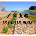 湖南雷诺护垫厂家A郴州雷诺护垫厂家A雷诺护垫生产厂家