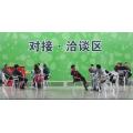 2020北京餐飲食材展覽會4月23-25日