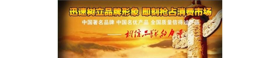 清远市贰零陆零企业咨询有限公司公司介绍