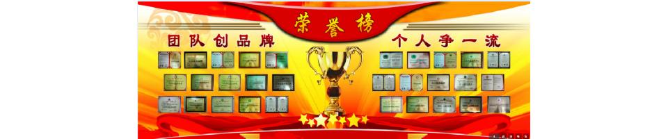 清远市贰零陆零企业咨询有限公司产品列表
